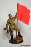 Гв. ефрейтор пехоты Кр. Армии с советским флагом. 1943-45 - Оловянный солдатик коллекционная роспись 54 мм. Все оловянные солдатики расписываются художником в ручную