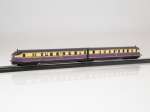 Масштабная модель поезда 1:220 Fliegender Hamburger - Масштабная модель поезда 1:220